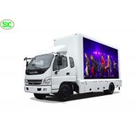 Wholesale P6 Full Color  Mobile Truck LED Display with High Definition , Mobile LED in Meanwell from china suppliers