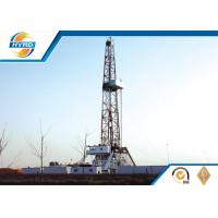 Quality High Efficiency Electrical Onshore Oil exploration Drilling Rig ZJ 50/3150LDB for sale