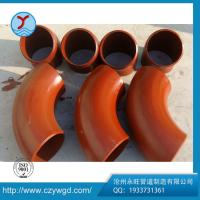 "Wholesale Elbow 6"" 10"" material alloy steel ASTM B16.9 A234WP11 blue painting color from china suppliers"