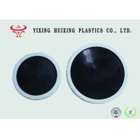Buy cheap 345 mm Pond Aeration Fine Bubble Disc Diffuser Plastics Tray Environmental from wholesalers