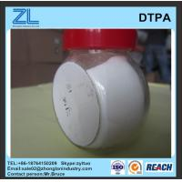 Wholesale Industry grade DTPA acid from china suppliers