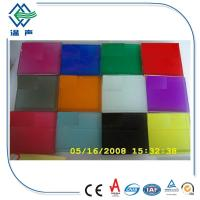 Quality PVB White / Colored Laminated Glass Panels big sheet with 0.38mm 0.76mm for sale