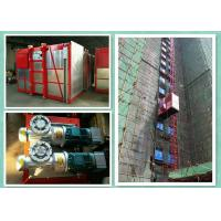 Wholesale Industrial Rack And Pinion Hoist / Vertical Material Construction Site Lift from china suppliers