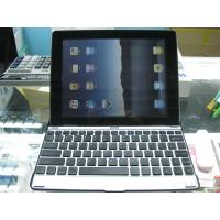 Wholesale Customization Business Unique design for IPad2 Soft Case with bluetooth keyboard from china suppliers