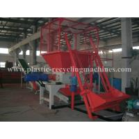 Wholesale Energy Saving Plastic Double Shaft Shredder , Automatic Crushing Rubber Shredder from china suppliers