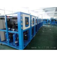 Wholesale Industrial Water Cooled Chiller Unit With Hermetic Scroll / Piston Type Compressor from china suppliers