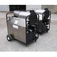Wholesale CAS series steam high pressure washer, gasoline and / diesel driven - Fuel heating type from china suppliers