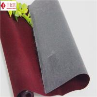 Wholesale Plain Wine Red Flocked Velvet Fabric For Electronic Accessories Packaging Insert from china suppliers