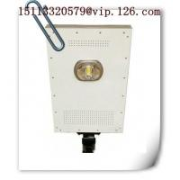 Wholesale 15W COB all-in-one LED Solar Garden Light from china suppliers