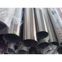 "Wholesale Round ASTM A554 / A268 Weldd SS Pipe cold draw 1"" - 24"" stainlss steel tubes from china suppliers"