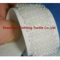 Wholesale High quality Un-brushed(napped)loop /nylon fasteners tape/Magic tapes from china suppliers
