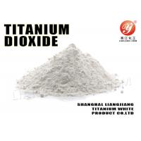 Wholesale High Brightness Advanced R218 Titanium Dioxide White Powder For Coating from china suppliers