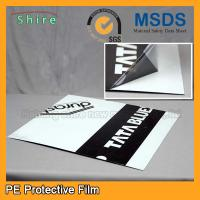 Wholesale Custom Thickness LDPE Protective Films For Corrugated Aluminum Sheet from china suppliers