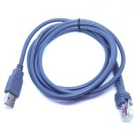 Buy cheap 6ft Symbol Bacode Scanner USB CABLE for LS2208 LS4208 LS4278 LS9208 LS7708 LS3578 from wholesalers