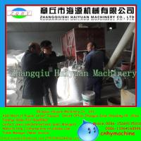 Quality China top3 automatic Modified starch making machine/machinery/processing line for sale