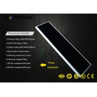 All In One Solar powered street light 8m Height Smart Control Bridgelux