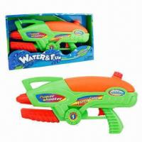 Wholesale 42cm High-pressure Water Gun Toy from china suppliers