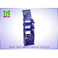 Wholesale 3 Shelves Retail Standee Advertising Foldable Display Stand With Trays Holding from china suppliers