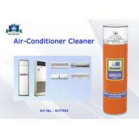 Wholesale Eco - friendly Household Cleaner Products Air Conditioner Cleaners Spray for Car or Home from china suppliers