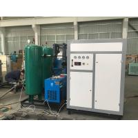 Wholesale 0.1-0.65 Mpa Nitrogen Making Machine With Air Compressore / Nitrogen Storage Tank from china suppliers