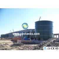 Wholesale Giant Enamel Tank Grain Storage Silos Glass Lined Steel Installed For Dry Bulk Storage from china suppliers