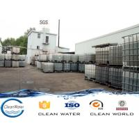 Wholesale Water treatment Ferrous Sulfate Crystals FS FeSO4≥90.0% TiO2 ≤1% BV ISO from china suppliers