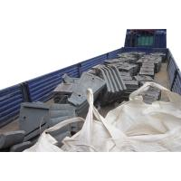 Wholesale Mill Liner for Mine Mills EB7002 from china suppliers