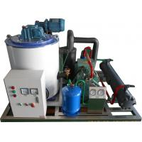 Wholesale 2000kg/Day Ice Machine Flaker / Commercial Ice Making Machine Water Cooling from china suppliers