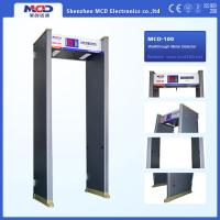 Wholesale Indoor Infrared archway metal detector Walkthrough from china suppliers
