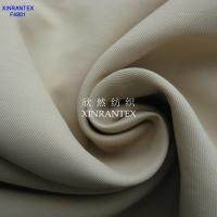 Wholesale F4801 N/C full dull twill 3/1 for leisurewear from china suppliers