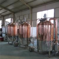 Wholesale 300L lager beer brewery equipment for brewpub and restaurant from china suppliers