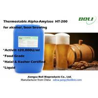China Food Grade Brewing Enzymes Thermostable Alpha Amylase  20000 U / ml For Beer on sale