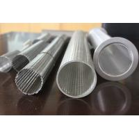 Wholesale General Industrial Perforated Metal Tube Filter / Fluid Pipe Metal Mesh Products from china suppliers