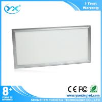 Wholesale 30w 2550LM IP44 led panel 600 x 300 / Square thin led panels ceiling from china suppliers