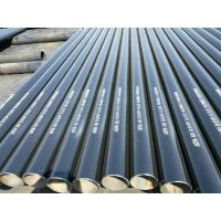 Wholesale High quality API 5L PSL1 Grade B X52 ERW carbon steel pipe for construction from china suppliers