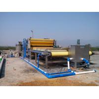 Wholesale Gravity Belt Thickener Liquid Filter Press For Mining Industry from china suppliers