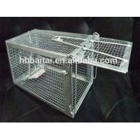 Buy cheap best price custom hamster cages from wholesalers