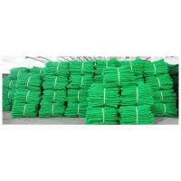 Wholesale 100% New Material Green Construction Scaffolding Safety Nets from china suppliers