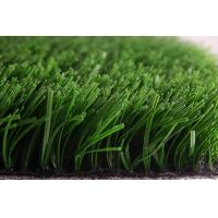 Wholesale Spine Monofil PE Backyard Artificial Turf Synthetic Sports Grass Lawn from china suppliers