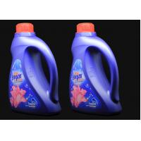 Wholesale Natural Laundry Hand Washing Detergent For Baby Safe , Washing Machine Detergent from china suppliers