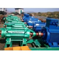 Buy cheap Self-Priming Magnetic Drive Centrifugal Water Pumps from wholesalers