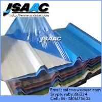 Wholesale Protective plastic film for paint masking from china suppliers