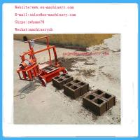 Wholesale Concrete Block Making Machine Price in India 2-45 Egg Laying Movable Block Making Machine from china suppliers