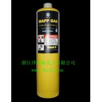 Quality map//pro,mapp gas,welding gas for sale