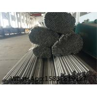 Wholesale Annealed and Pickled Stainless Steel Heat Exchanger Tube ASTM A213 TP321 from china suppliers