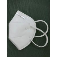 Wholesale 4 Layer KN95 Face Mask Fiberglass Free With Adjustable Nose Piece from china suppliers