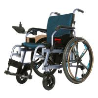 Buy cheap 24inch large wheel Aluminum Folding Electric Wheelchair 45cm 55cm width from wholesalers