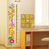 Wholesale Uv Resistant Childrens Wall Stickersdecals For Kids Room from china suppliers