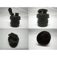 Wholesale 5# PP bottle LID, plastic cover, bottle cap from china suppliers