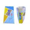 Buy cheap 25KG Polypropylene Flour Sack Bags Transparent Fabric Bopp Laminated from wholesalers